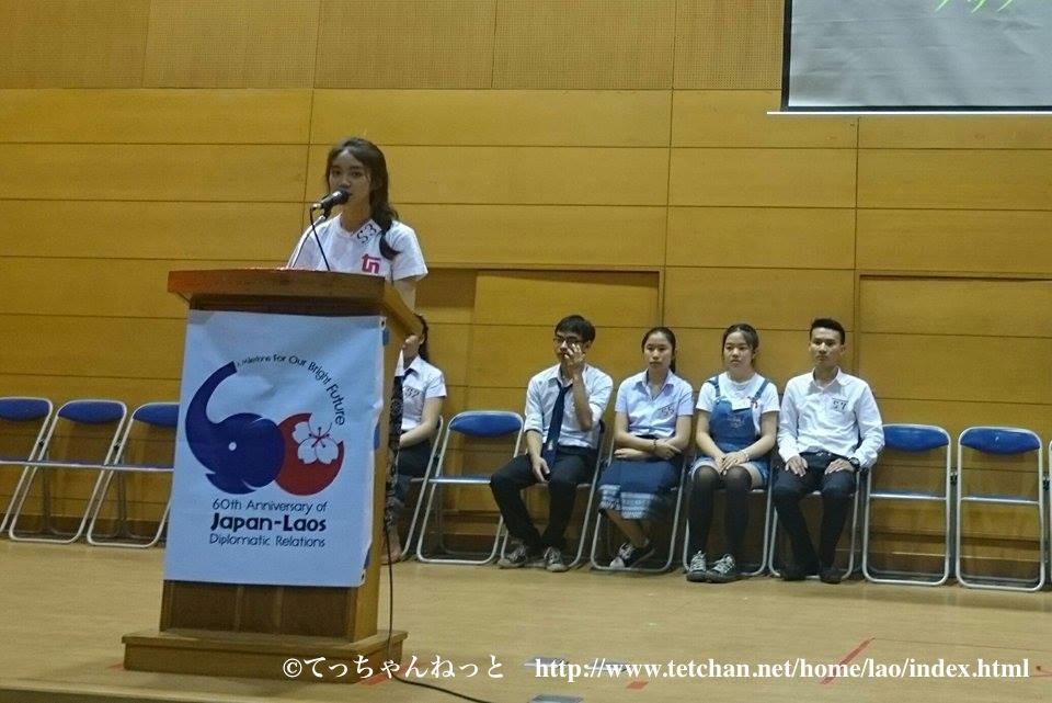 ラオス人が日本語で熱弁 第12回日本語スピーチ大会開催