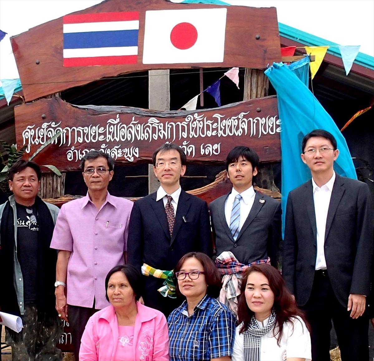 【タイ】ルーイ県の資源リサイクル・ゴミ処理施設整備計画を支援―在タイ日本国大使館