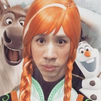 父・森進一にそっくり? ONE OK ROCK・Takaのアナ雪写真にコメント殺到