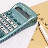 【確定申告】重要節税ポイント最終案内