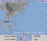 台風1号になるか?熱帯低気圧が発生 25日にかけて大雨に警戒