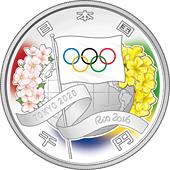 2020年東京大会 記念メダルは初のカラーコイン 来月から申し込み開始