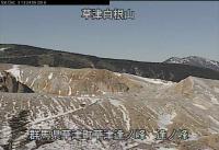 草津白根山「湯釜の水温」高い状態 活動活発を示す成分を検出