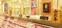 「中国産」表記せず合鴨加工肉75トン販売 神奈川のニュー・クイック