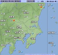 20日は再び大雪に警戒 東京でも昼過ぎから雪?気象庁