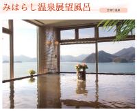 温泉施設でレジオネラ菌の集団感染 肺炎や呼吸困難で14人が入院 広島県