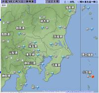 「春なのに?」27日にかけて関東甲信地方に大雪 気象庁
