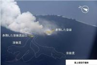 西之島「火砕丘周辺の沈降」溶岩流の量は2013年噴火初期と同じ 気象庁