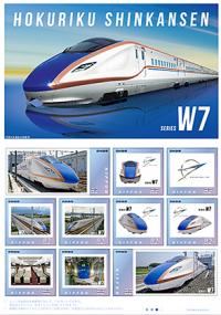 本日発売の北陸新幹線・記念切手シート ネットで即完売