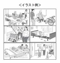 三井住友海上ら3社が、介護・福祉施設向け「危険予知訓練ツール」を共同開発