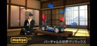 VR空間でプラモ作りを楽しもう! 『Monzo VR』12月12日リリース