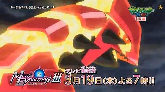 アニメ「ポケモンXY特別編 最強メガシンカ~Act III~」PV第2弾が公開、激しいバトルの一部が垣間見れる内容に