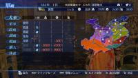 PS Vita版『真・三國無双7 Empires』発売決定!クロスセーブ/クロスプレイに対応