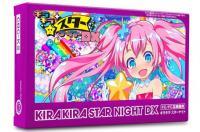 ファミコン向け新作ゲーム『キラキラスターナイトDX』7月発売!8BITの限界に迫るACT