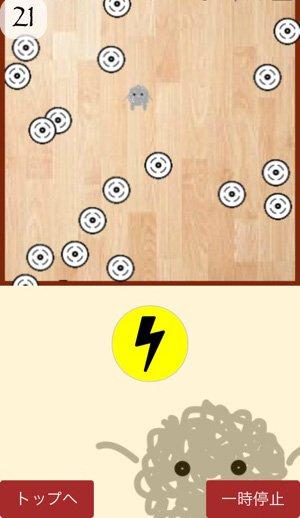 iPhoneを傾けてお掃除ロボットから逃げよう!アクションゲーム『ホコリンの逃走』
