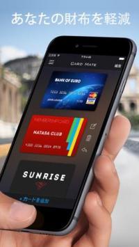 【今日の無料アプリ】400円→無料♪「カード財布 Pro」他、2本を紹介!