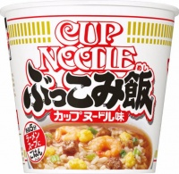 「残ったスープにご飯」のあの味再現 「カップヌードルぶっこみ飯」