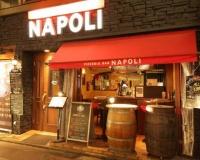 「500円ピザ」で急成長したが…… 「NAPOLI」運営の飲食ベンチャー破産