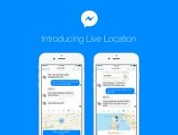 Facebookメッセンジャーに自分の現在位置をシェアする機能追加
