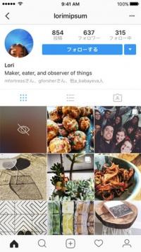Instagram、見ると不快になる可能性のある画像・動画をぼかす新機能発表