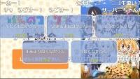 ニコ生「けものフレンズ」12話 来場者21万人 コメント125万 アンケート「とても良かった」98.3%