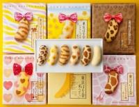 お土産「東京ばな奈」全6種がはじめて集合 東京ソラマチに新ショップ「1st Tree by東京ばな奈」がオープン