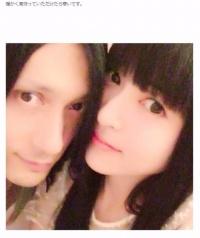 神田沙也加と村田充、ラブラブ2ショットで結婚報告 父・神田正輝もニッコニコ