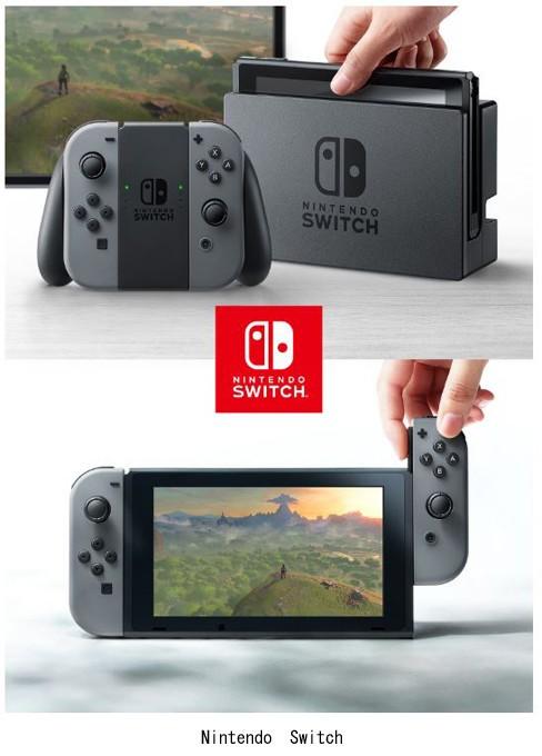任天堂、「Nintendo Switch(ニンテンドースイッチ)」を発表