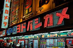 中国人「猛烈買い」の実態を探る