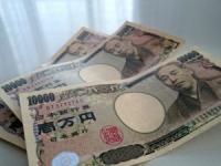 所得の低い年金受給者に3万円給付は高齢者優遇のバラマキか?