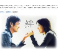"""高知東生が逮捕!""""愛人""""と高島礼子に意外な関わりがあった"""