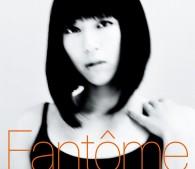 宇多田ヒカルは天才ではない―新作『fantome』の強みと弱み