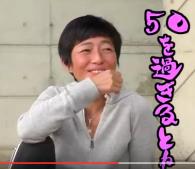 高樹沙耶だけじゃない、40~50代でブッ飛んじゃう女性芸能人たち