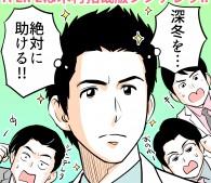 木村拓哉への愛憎うずまく男たち…『A LIFE』が予想外に好調なワケ