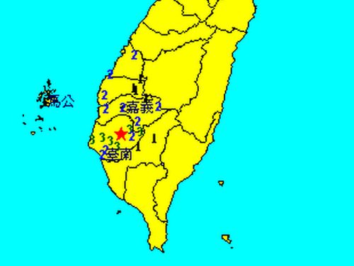 台湾南部でM4.5の地震 台南、嘉...