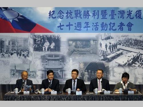 台湾、抗日戦争勝利70周年の関連行事開催へ 発言力強化狙い