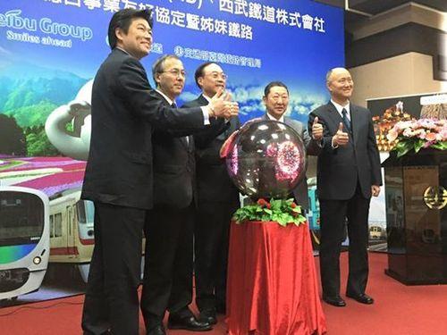 西武グループと友好協定など締結の台湾鉄道「相互理解の増進に期待」