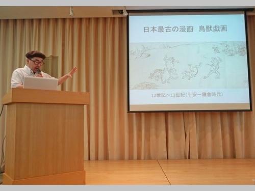 日本漫画の魅力伝える講座が台湾で開催 異文化理解の一環で