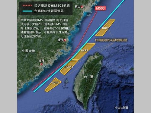 中国大陸新設の航空路が運航へ 国防部、状況把握に自信/台湾