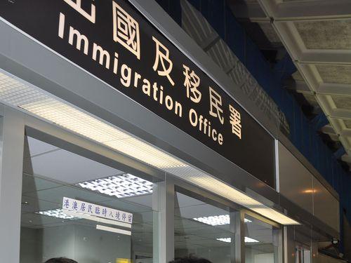 酒に酔った韓国人旅行客、台湾の空港で暴れ職員大けが