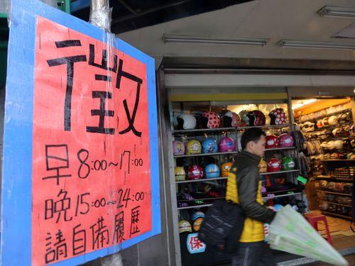 台湾で景気回復の兆し 失業率下がり、平均月給は上昇/台湾