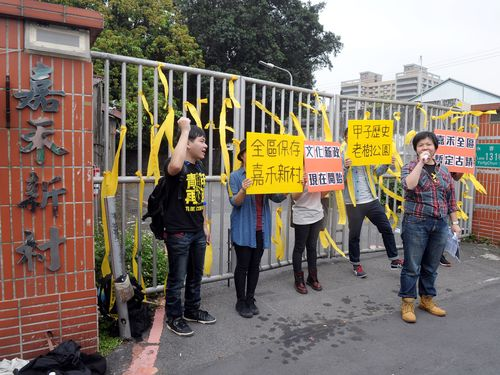 台湾ドラマのロケ地となった村が取り壊しの危機 市民団体が抗議