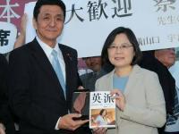 蔡英文氏の総統就任、自民・岸信夫氏らが前倒しで祝賀へ/台湾