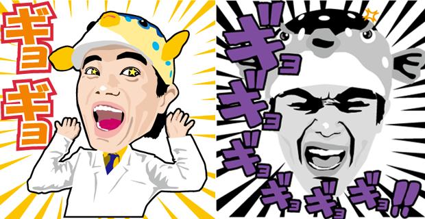 http://s.eximg.jp/exnews/feed/Kai_you/Kai_you_14772_1.png