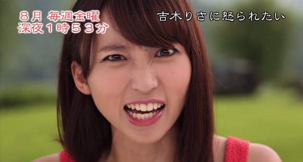 KAI-YOU.net - エキサイトニュース  トップ 翻訳 天気 ブログ 乗換 サービス一覧