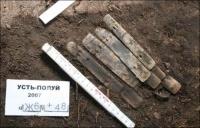 クマ信仰のある場所で、トナカイのツノでつくられた2000年以上前の甲冑のプレートが発見される(ロシア・シベリア)