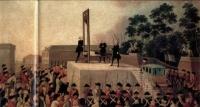 死刑執行人の残した死刑と死刑囚に関する10の記録