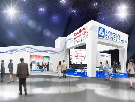 第29回日本医学会総会2015関西 一般公開展示「未来医XPO'15」の医療福祉IT展示に特別協賛