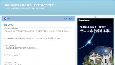 星田英利の画像 p1_32