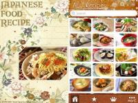 """英語の「日本食」レシピ集~ついでに""""料理英語""""も学ぼう!"""